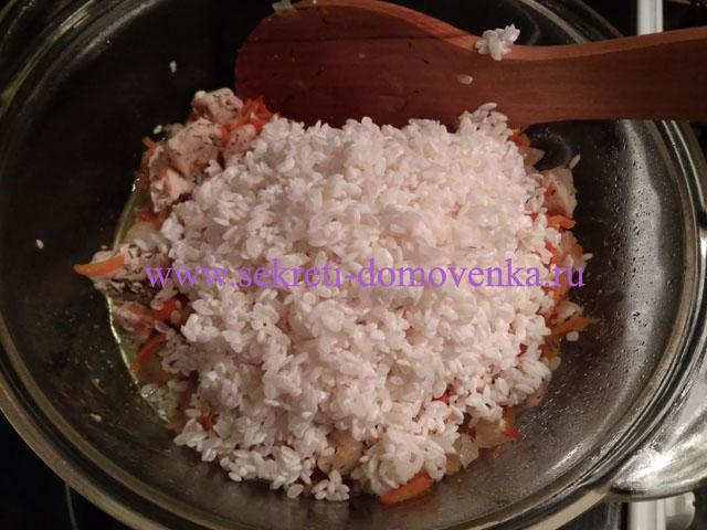 Как приготовить плов из курицы, чтобы рис был рассыпчатым? 13